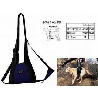 モンベル(mont bell)のmont-bell 大型犬用 キャリーハーネス(犬)