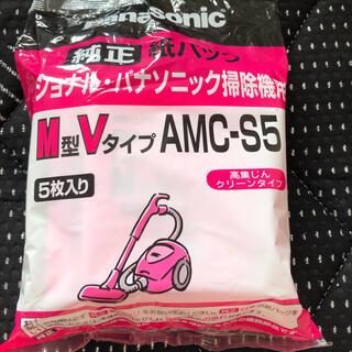 パナソニック(Panasonic)の掃除機 紙パック panasonic(日用品/生活雑貨)