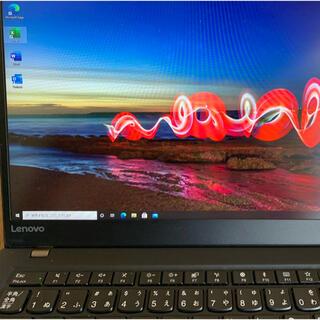 Lenovo - ThinkPad X1 Carbon 2017 5th