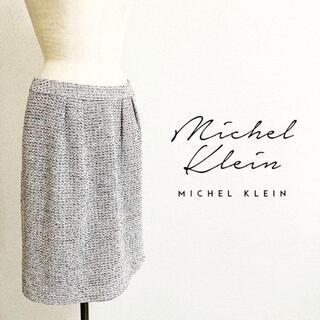 MICHEL KLEIN - MICHEL KLEIN☆サマーツイードタックタイトスカート