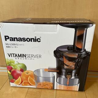 パナソニック(Panasonic)のパナソニック ジューサー 新品未使用(ジューサー/ミキサー)