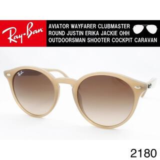 Ray-Ban - Ray-BanレイバンRB2180F-6166/13サングラス