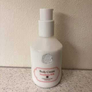 ラリン(Laline)のL aline ボディクリーム ストロベリーミルク(ボディローション/ミルク)