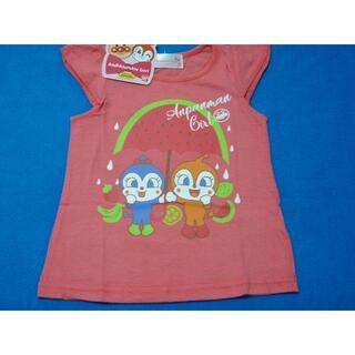 アンパンマン - 新品 95cm アンパンマン DKスイカの傘半袖Tシャツ レッドピンク