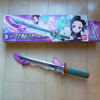 バンダイ(BANDAI)の日輪刀〜胡蝶しのぶ〜(小道具)