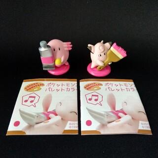 ポケットモンスター パレットカラーコレクション pink(ゲームキャラクター)