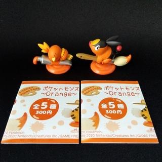 ポケットモンスター パレットカラーコレクション orange(ゲームキャラクター)