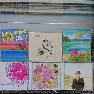 カバーアルバム CD6枚まとめ売り ナオミール はな 極東ラヴァーズオーケストラ