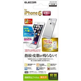 ELECOM - エレコム iPhone 6s フィルム 防指紋高光沢 背面付 エアレスタイプ