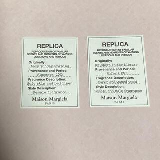 マルタンマルジェラ(Maison Martin Margiela)の「REPLICA」ムエットセット(その他)