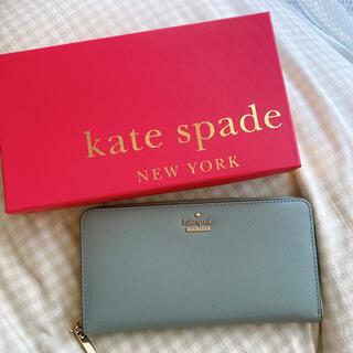 ケイトスペードニューヨーク(kate spade new york)のケイトスペード 財布 kate spade(長財布)