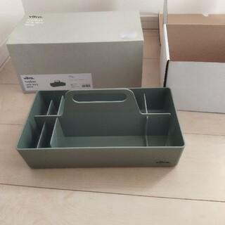 vitra toolbox ツールボックス mass grey