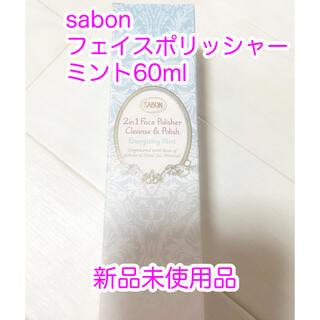 SABON - sabonフェイスポリッシャーミント60ml