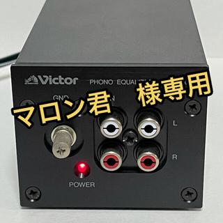 ビクター フォノイコライザー AC-S100