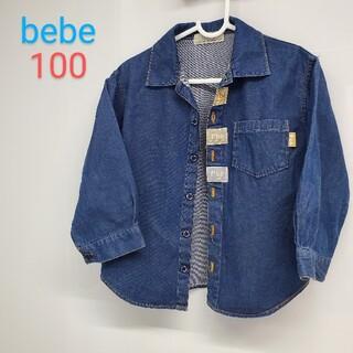 BeBe - キッズ服 bebe(ベベ) デニムシャツ 100cm