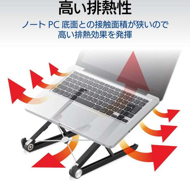 ELECOM(エレコム)の【未使用】エレコム 折りたたみPCスタンド(ブラック)PCA-LTSC2BK スマホ/家電/カメラのPC/タブレット(PC周辺機器)の商品写真