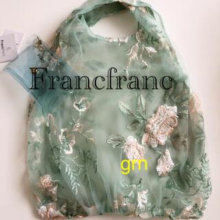 フランフラン(Francfranc)のフランフラン チュールバッグ LGR(エコバッグ)