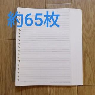 コクヨ(コクヨ)のKOKUYO ルーズリーフA5サイズ 約65枚(ノート/メモ帳/ふせん)