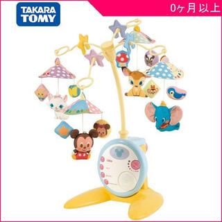 タカラトミー(Takara Tomy)のディズニーメリー ベッド&フロアの両用(オルゴールメリー/モービル)