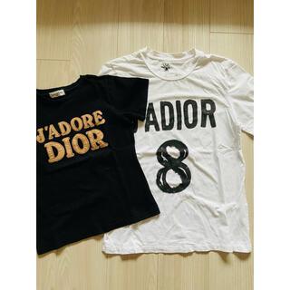 ディオール(Dior)のロゴプリント半袖Tシャツ2枚売り(Tシャツ(半袖/袖なし))