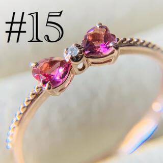 ジュエリーツツミ(JEWELRY TSUTSUMI)のk10 天然石 リボン リング 大きめサイズ ピンクゴールド 15号(リング(指輪))
