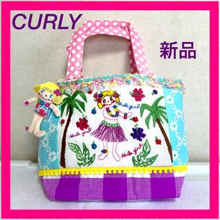 カーリーコレクション(Curly Collection)のCURLY  コットンキルト刺しゅうトートバッグ 可愛いカーリーマスコット付き(トートバッグ)