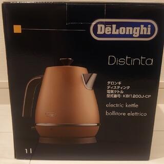 DeLonghi - 【新品未使用】デロンギ  電気ケトル KBI1200J-CP