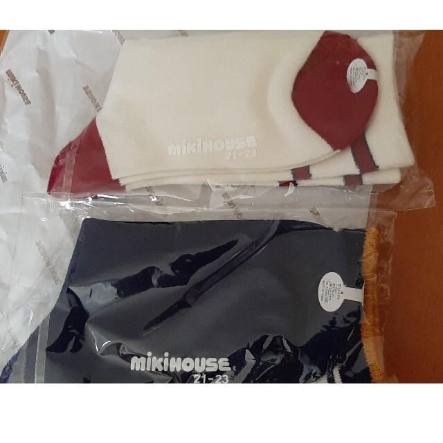 mikihouse(ミキハウス)のミキハウス 靴下21-23 新品 2足 キッズ/ベビー/マタニティのこども用ファッション小物(靴下/タイツ)の商品写真