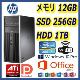 ヒューレットパッカード(HP)の★超高速PC★ATIグラボ★Core i7搭載★(デスクトップ型PC)