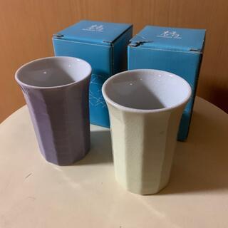 タチキチ(たち吉)の新品❗️未使用 たち吉 陶コップ 湯呑み カップ 2点セット(グラス/カップ)