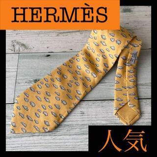 エルメス(Hermes)の人気 エルメス HERMES イエロー クラウド柄 シルク ネクタイ ブランド(ネクタイ)