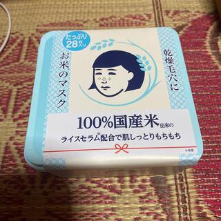 石澤研究所 - 毛穴撫子