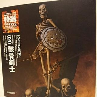 カイヨウドウ(海洋堂)の特撮リボルテックNO20 骸骨剣士ver1(特撮)