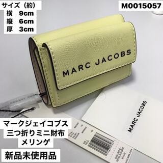 ❗️新商品❗️ マークジェイコブス ♠︎  三つ折りミニ財布  メリンゲ
