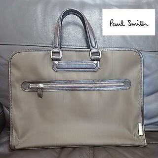 ポールスミス(Paul Smith)のポールスミス ビジネスバッグ ブラウン(ビジネスバッグ)