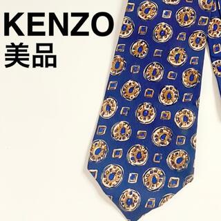 ケンゾー(KENZO)の「希少」 KENZO ネクタイ ヴィンテージ(ネクタイ)