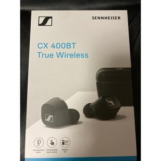 SENNHEISER - 新品未開封 CX400BT True Wireless ブラック