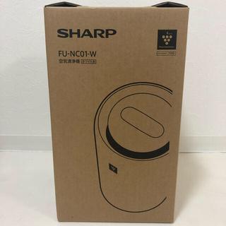SHARP - シャープ SHARP 空気清浄機(FU-NC01-W ) 新品