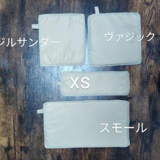 のんのん様専用ご注文★バッグ中敷き4枚(ハンドバッグ)