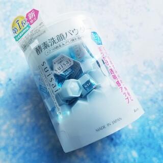 スイサイ(Suisai)の【新品】Suisai 酵素洗顔パウダー 32個入り(洗顔料)