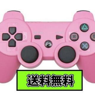 PS3 コントローラー ピンク Pink 桃色 Bluetooth 互換品(その他)