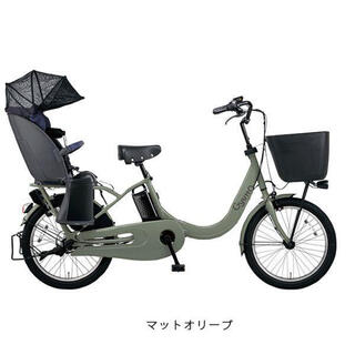 Panasonic - 新品未使用パナソニック 電動自転車 子供乗せ ギュット クルームR EX