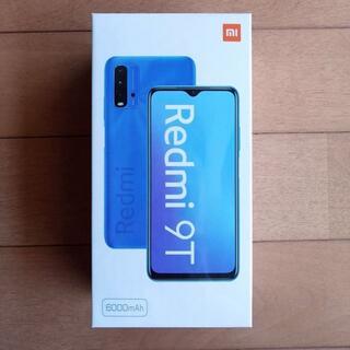アンドロイド(ANDROID)の【新品未開封】Xiaomi Redmi 9T Ocean Green ケース付き(スマートフォン本体)