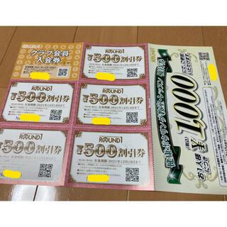 【人気ラウンドワン株主優待2500円 ボウリング カラオケ スポッチャ ゲーム(ボウリング場)