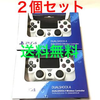 PlayStation4 - ワイヤレスコントローラー DUALSHOCK4 グレイシャー・ホワイト 白