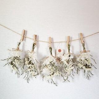 ホワイト系ボリューム小花のドライフラワースワッグガーランド花束ガーランド(ドライフラワー)