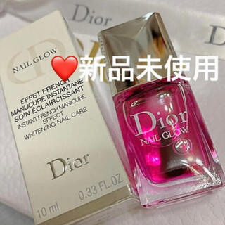 クリスチャンディオール(Christian Dior)のディオール  トップ コート ネイルグロウ マニキュア 新品未使用 百貨店購入品(マニキュア)