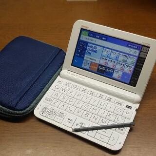 CASIO - CASIO EX-Word XD-Z4700 高校生モデル