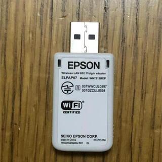 エプソン(EPSON)の未使用★エプソン ビジネスプロジェクター用◆無線LANユニット ELPAP07(プロジェクター)