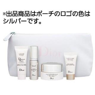 Christian Dior - ディオール カプチュールトータル ポーチセット